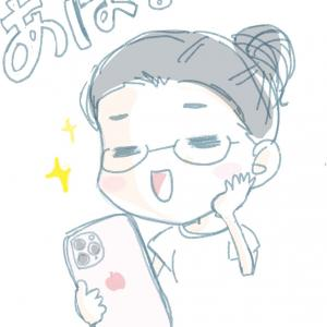 iPhone11proとうとう機種変してしまいました〜(^▽^人)