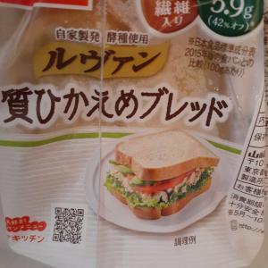低糖質のパン2 ヤマザキ