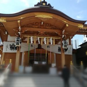 【子授け祈願】水天宮様へ行ってきました!