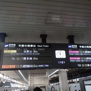 本日🚅新幹線から高速船🚀ロケットに乗船して,無事屋久島帰還しました!!!!