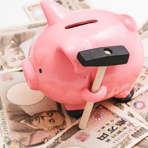 10万円の給付金は生活保護や年金受給者は必要ない?