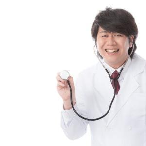 医者は自分に働いて欲しくないようだ