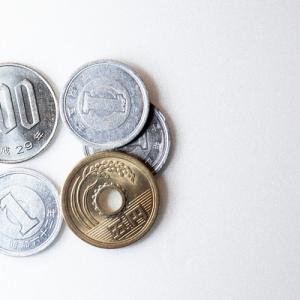 【禁1980円+税】4月から税込価格義務化