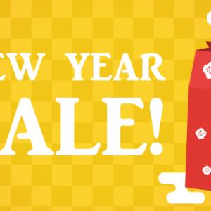 【2020】エチュードハウス福袋の中身ネタバレ!予約方法や値段情報まとめ!