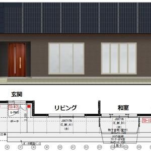 間取り紹介:玄関ポーチとタイルデッキ