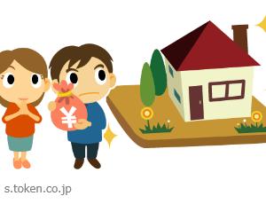 住宅ローンの返済方法