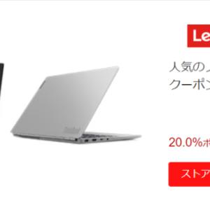 【楽天リーベイツでLenovo 20%還元】Lenovoの激安&省スペースPC「Lenovo ThinkCentre M75q-1 Tiny:価格.com限定 パフォーマンス」を買うなら今がチャンス!