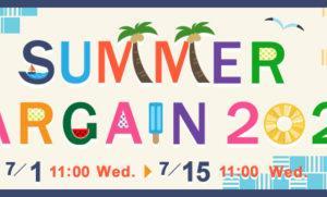 SUMMER BARGAIN【OCN モバイル ONE】でセール開催!1円機種のAQUOS sense2、OPPO A5 2020などが登場!7月15日まで!