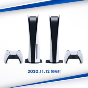 【ソニーストア PS5抽選情報】PlayStation5の抽選は 9/28(月)午前11:00までに「STEP1」の商品販売情報メールへ登録を!
