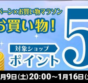 【ポイント5倍】楽天ひかりTVショッピングでOPPO A73がポイント増額中!さらに1,000円引きクーポンも!楽天マラソンに加えてポイントUPで買いまわり対策に!