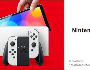 【2021年9月版】Nintendo Switch(有機ELモデル) 抽選販売情報。家電量販店等の各社情報まとめ。