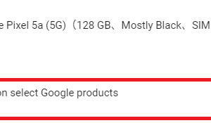 Googleの創立記念の特別ギフトで15%引きに。Google Pixel 5a が43,945円で購入できるのは9月27日午後11時59分まで。