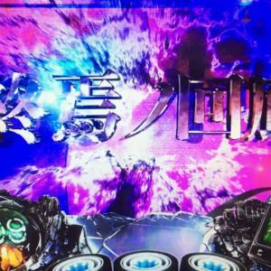 【リング強襲ノ連鎖】今が狙い目、ハイエナ狙い目!