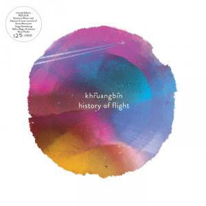 Khruangbin: History of Flight EP (2015) - ボクらの愛はジャヴァ・ジャヴァと、こぼれて落ちて流れ