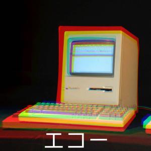 エコー: a night in the internet cafe (2020) - ソーシャルディスタンスのための音楽