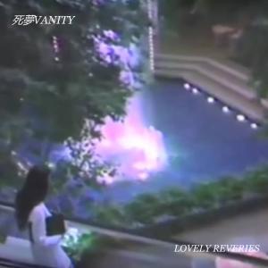 死夢VANITY: lovely reveries (2018) - ゴージャスな白昼夢、すてきな空想に溺れ死ぬ
