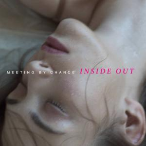 meeting by chance: Inside Out (2016), Thievery Corp.: Saudade (2014) - いやらしさが正義。