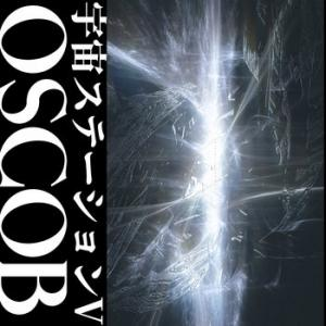OSCOB: 宇宙ステーションV (2021), 帰宅 (2020) - 白さに輝くミスティなスペース