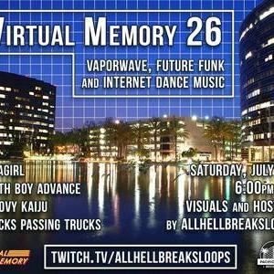 Vaporwave のオンライン・フェスティバル 〜2021 - 事実上の愛 が 運ばれます