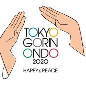 オリンピックの顔と顔、ソ〜レソレ♪ - O山田・K-Goさんへの、友情ある提言
