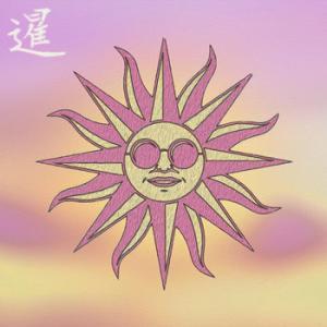 COOLSUN 涼日: Coolsun Rises (2021) - 消えぎわのエロティシズム、この手から…