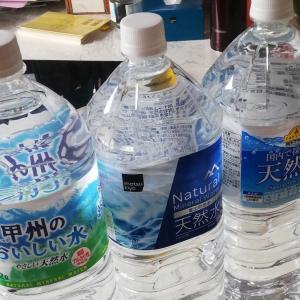 水分管理は出来ていますか?