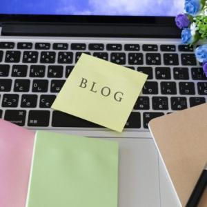【祝】ブログを始めて1年!