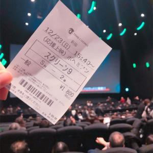 TOHOシネマズ新宿で『ボヘミアン・ラプソディ』の応援上映に行って来た