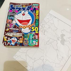 漫画雑誌をインテリアに溶け込ませる。