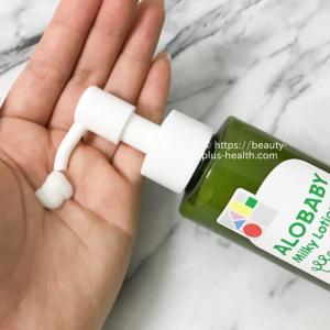 アロベビー ミルクローションは、どのような香りとテクスチャなの?