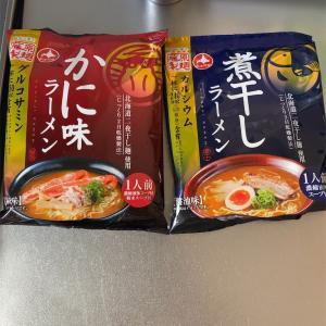 北海道フェアで蟹味ラーメン、煮干しラーメン買いまし