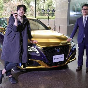 【画像】キンコン西野デザインのトヨタの車、クラウンのデザインが・・【草!】 #まとめっち #キンコン西野 #デザイン #トヨタ #クラウン