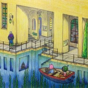 空想遠足シリーズ_13 「不思議な水の町でボートに乗る」