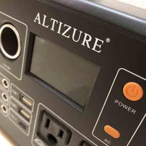 【ALTIZURE】300Wのポータブル電源のレビュー|このバッテリーはいいかも!