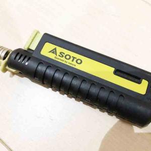 【SOTOスライドガストーチST-480】ほとんど使わないギア
