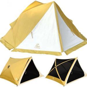 【ラクバイン】時短・簡単設営!キャンプ時間をのんびり楽しみたいのならこれ!