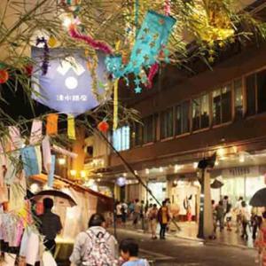【清水七夕まつり2019】日本三大七夕まつりに数えられた商店街を地図と写真で紹介「その①」