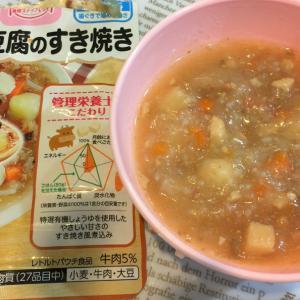 【キユーピー・ピジョン】ベビーフード(12か月~)のパッケージと実物を写真で比較してみました!随時更新中!