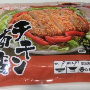 【生協】『チキン南蛮』は衣サクサク、肉厚で甘辛タレがおいしかった!