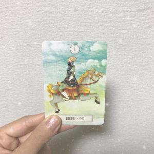 【解説】ルノルマンカード♡意味〜RIDER・9(騎士)