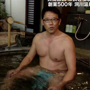 【極画像】古田敦也がふんどし一丁姿を披露、これが50歳の肉体かよ