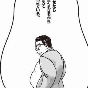 【速報】体重100㎏のデブハゲだが93㎏まで痩せたぞwwwwwwww【画像あり】