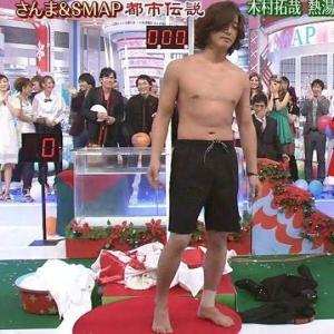 【芸能】#木村拓哉 「風呂に入ります」 インスタで突然の肉体美披露にファン騒然「サービスショット」