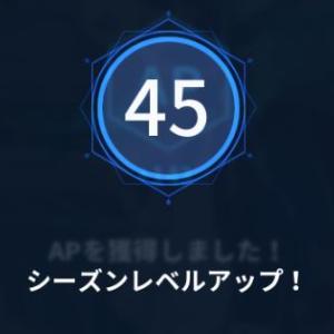 [日記]45到達![ #KurtzPel ]
