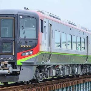 【鉄道】JR四国に経営改善指導 国交省、自立計画の達成困難で