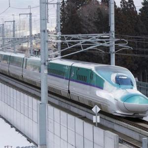 北海道新幹線が悲惨、利用者1便40人。これ東京への食料輸送貨物に改造した方がいいだろ…