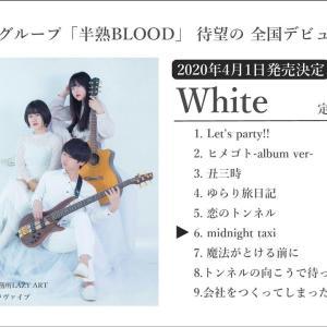 鉄道ソングで話題!半熟BLOODが ポップセンスあふれる全国デビューアルバムをリリース