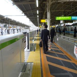 【鉄道】JR東日本「東京駅」5月にホームドア設置へ 山手線と京浜東北線に