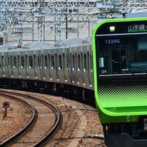【JR東日本】時間帯別運賃を検討