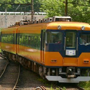 11月、大井川鐵道に35年ぶりの新駅「門出駅」誕生 「五和駅」も「合格駅」へ改称